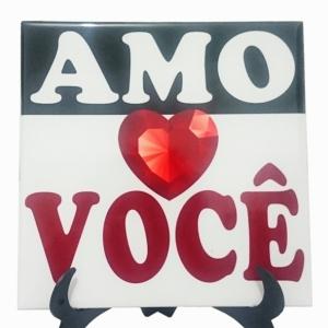 AMO VC